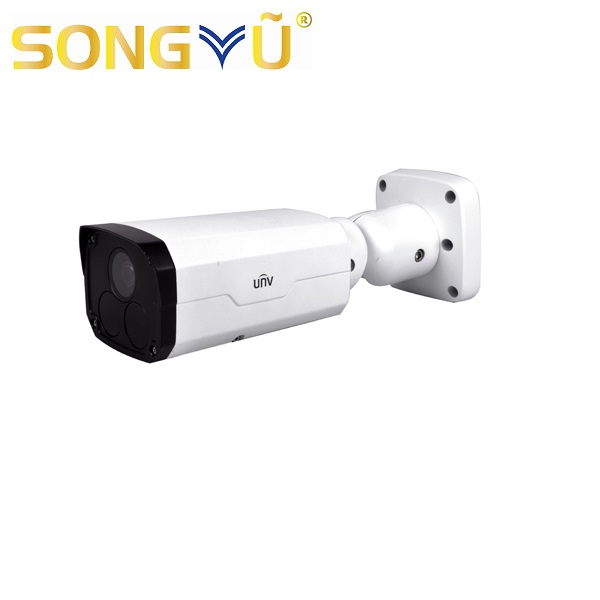Camera IP UNV IPC2222SR5-UPF60-B