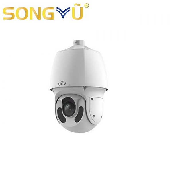 Camera speed dome UNV IPC6222ER-X20P-B